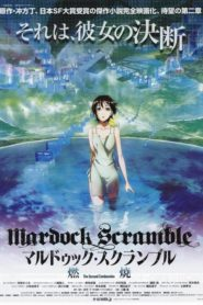 Mardock Scramble : The Second Combustion