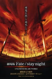 Fate/stay night : Unlimited Blade Works – The Movie